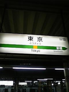 20060319215522