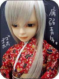 byouzyakusui.jpg