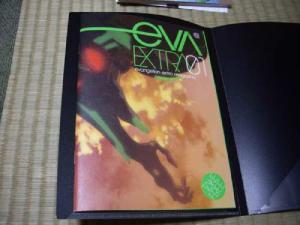 EVA-EXTRA 4-6