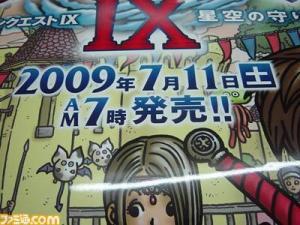 inakoshi22s.jpg