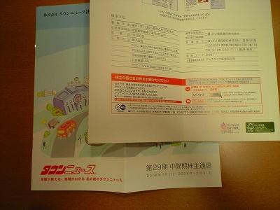 CA390060.jpg