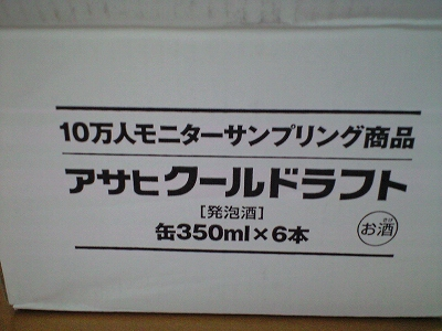 CA390099.jpg