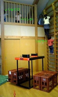 DVC00031_20091022013724.jpg