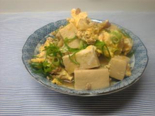 高野豆腐のたまご〆