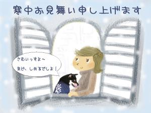 kanchu05-2.jpg