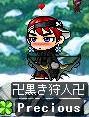 卍黒き狩人卍