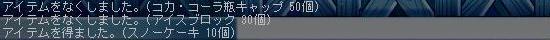 bq.jpg