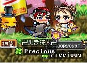 ccccccccccccccccc.jpg