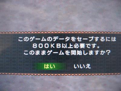 s-IMG_1045.jpg