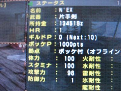 s-IMG_1052.jpg