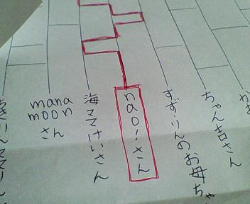 NEC_0129_20090803013801.jpg