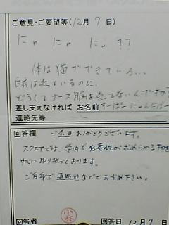 20061223012036.jpg