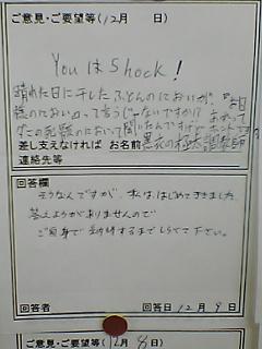 20061223012118.jpg