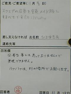 20061223012836.jpg