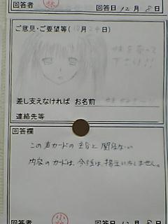 20061223013047.jpg