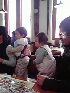 yuzawa2009.jpg
