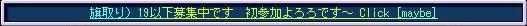TWCI_2009_1_1_21_49_0.jpg