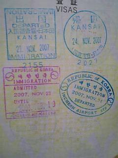 20071124124607