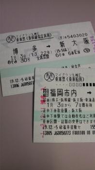 20080103140706