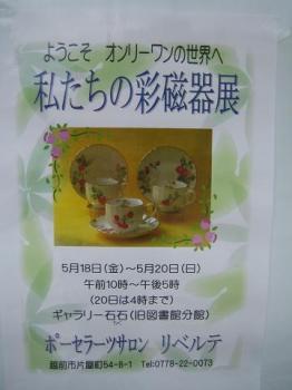 IMG_5647.jpg