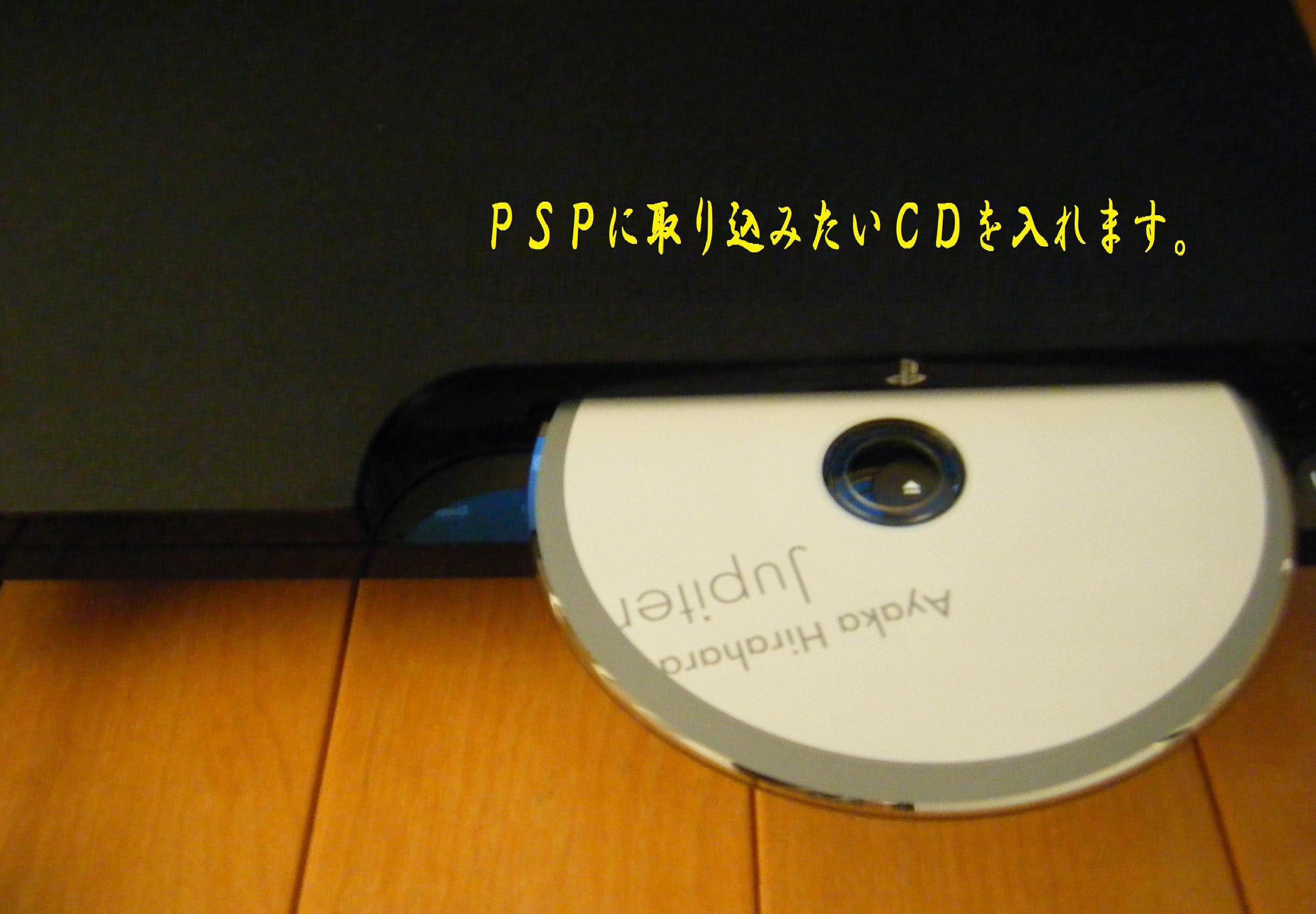 PS3 CD 2