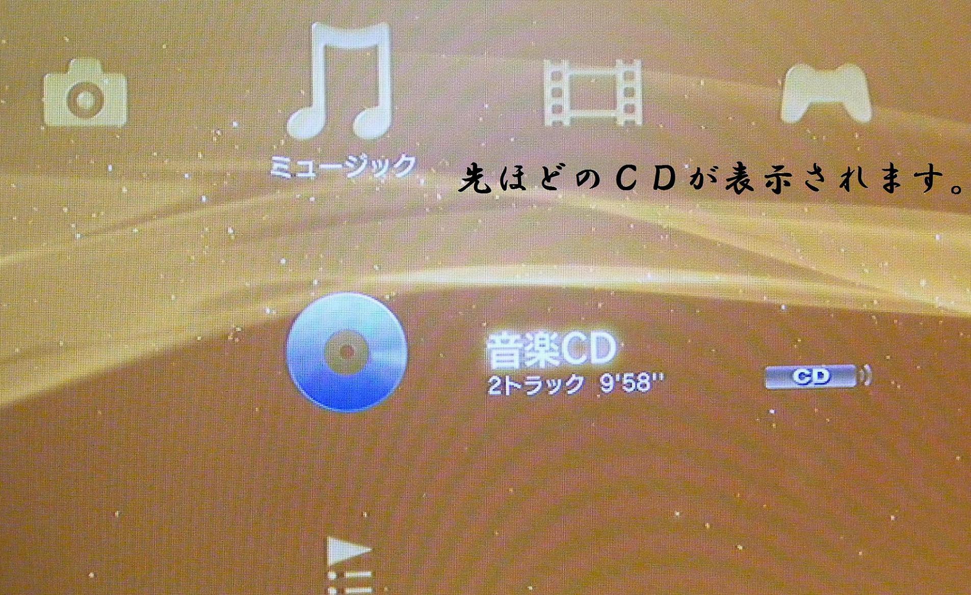 PS3 CD 3