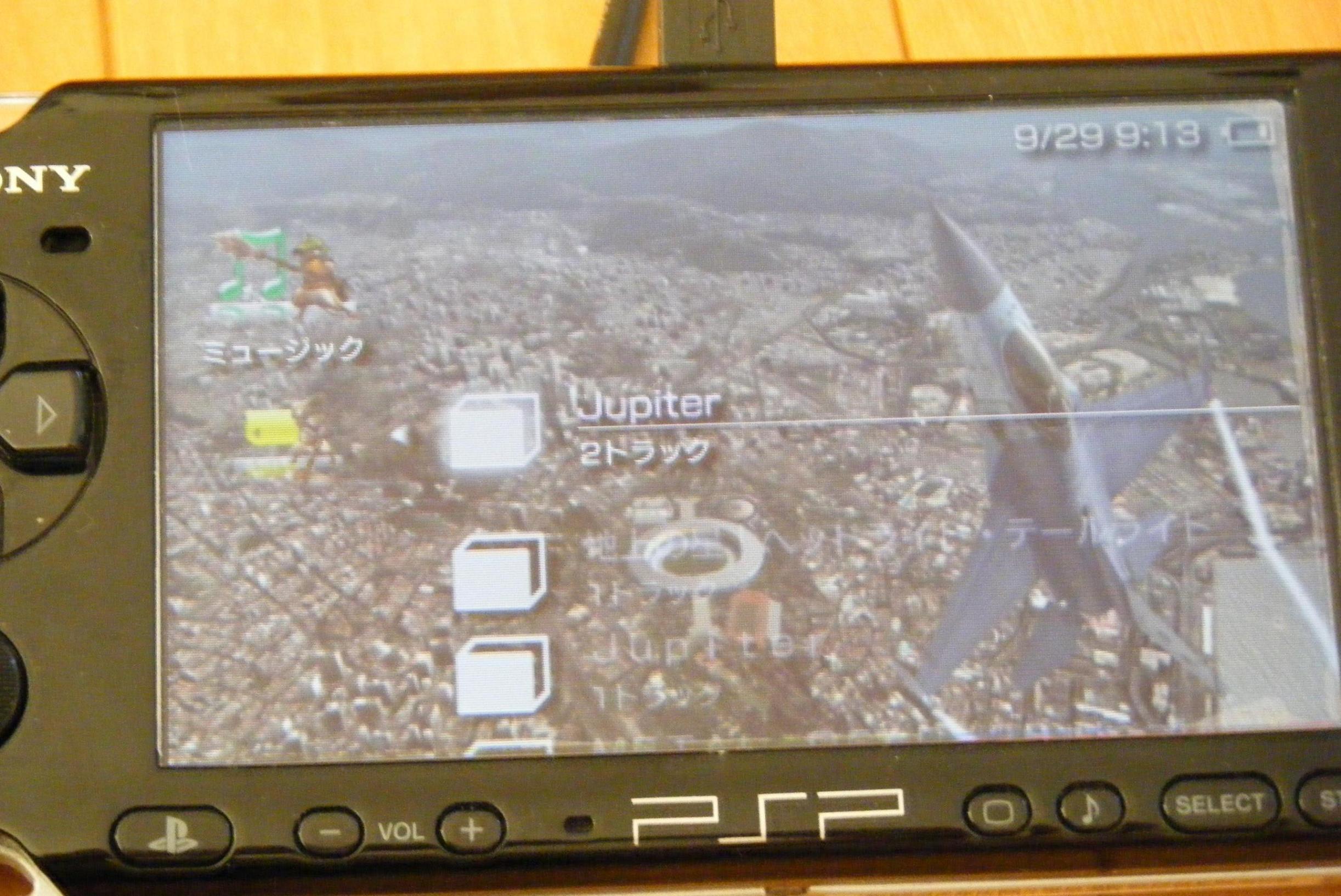PS3 CD 9