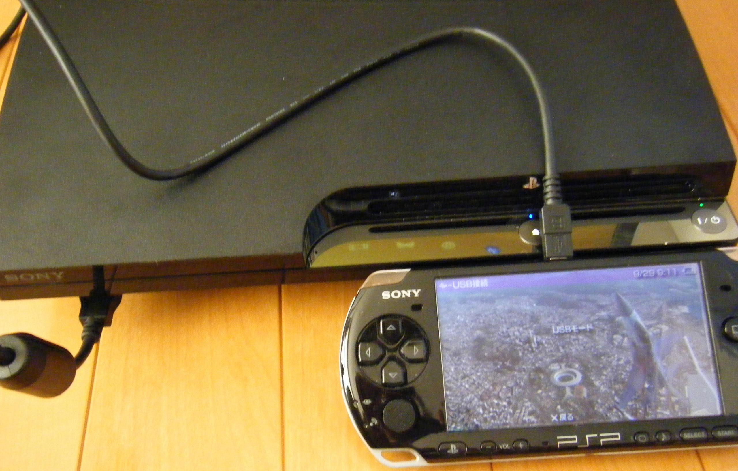 PS3 CD 6