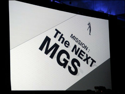 next_mgs.jpg