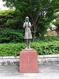 200px-Sadako_Sasaki_2008_01.jpg