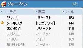 bisyasu221.jpg