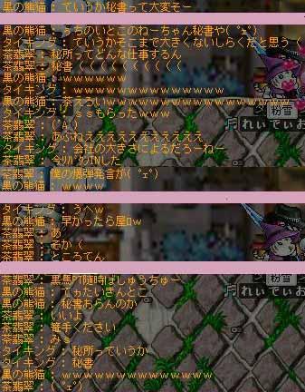 hentaitomotya.jpg