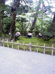 urakata.jpg