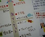 20090428-hamameat2.jpg