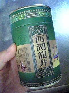 20090727-greentea1.jpg