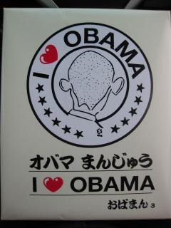 2009030601_obaman