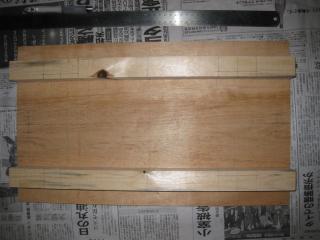 200903151_wood