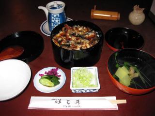 200903291_hitsumabushi