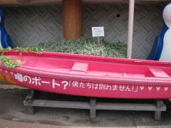 200904028_niceboat