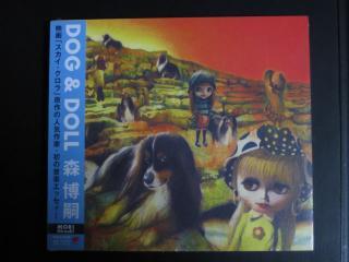 200904111_dog&doll