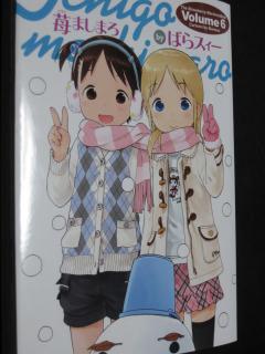 200904161_ichigo6