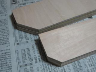 200905093_wood