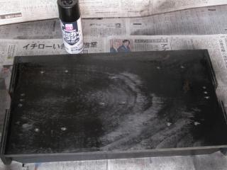 200905152_paint_black