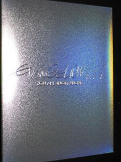 200905291_eva_bd