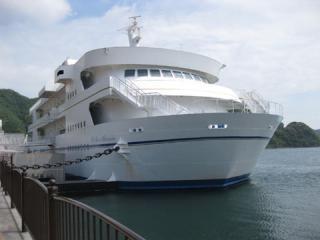 200906071_ship