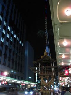 200907122_naginata