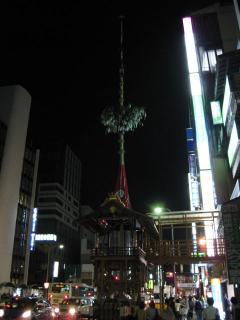 200907123_kanko