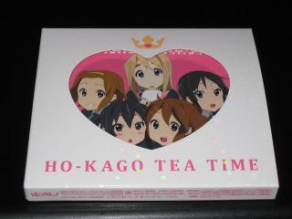 200907241_ho-kago
