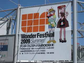 200907261_wf