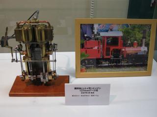 200908162_engine